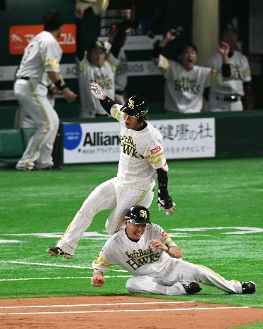 インター フェア 野球